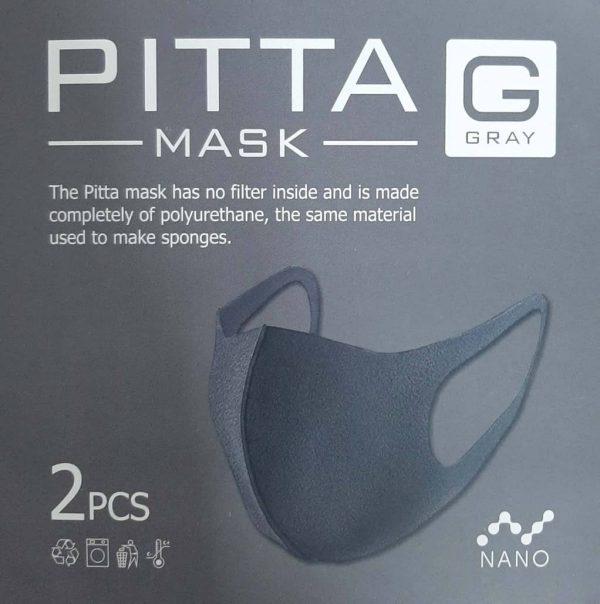 ماسک پیتا PITTA